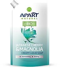 "Fragrances, Perfumes, Cosmetics Liquid Cream Soap ""Japanese Cherry and Magnolia"" - Apart Natural Japanese Cherry & Magnolia Soap (doypack)"