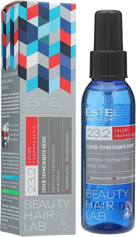 Heat Protective Spray - Estel Beauty Hair Lab 23.2 Spray