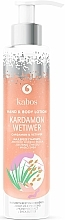 "Fragrances, Perfumes, Cosmetics Hand & Body Lotion ""Cardamom & Vetiver"" - Kabos Cardamon & Vetiwer Hand & Body Lotion"