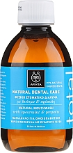 Fragrances, Perfumes, Cosmetics Natural Mint & Propolis Mouthwash - Apivita Healthcare Natural Dental Care Natural Mouthwash With Propolis & Spearmint