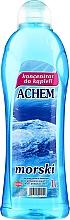 "Fragrances, Perfumes, Cosmetics Liquid Bath Concentrate ""Sea"" - Achem Concentrated Bubble Bath Sea"