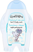 "Fragrances, Perfumes, Cosmetics Kids Shower Gel-Shampoo ""Blueberry & Aloe Vera"" - Bluxcosmetics Naturaphy Hair & Body Wash"