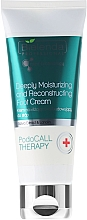Fragrances, Perfumes, Cosmetics Moisturizing and Repair Foot Cream - Bielenda Professional PodoCall Therapy Deeply Moisturizing And Reconstructing Foot Cream