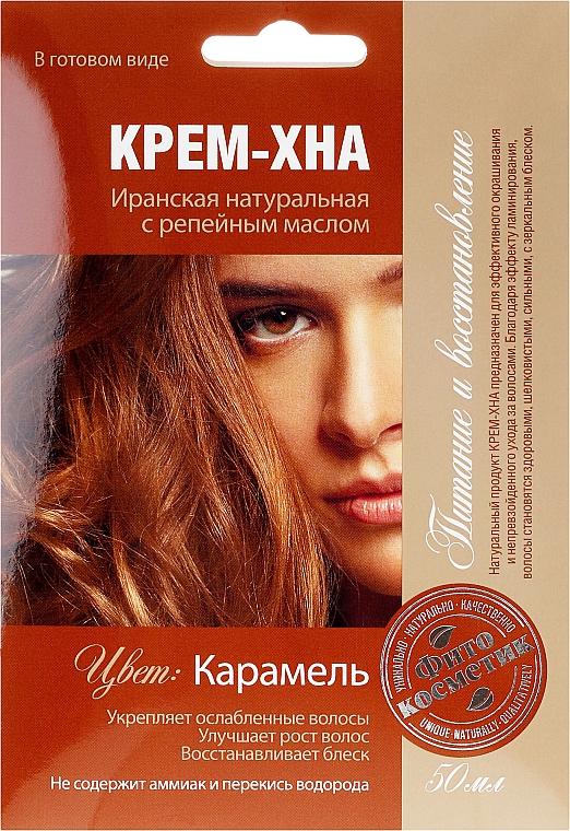 Ready-Made Cream-Henna with Burdock Oil - Fito Cosmetic