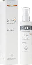 Fragrances, Perfumes, Cosmetics Body Lotion with Royal Jelly - Nikel Royal Body Milk