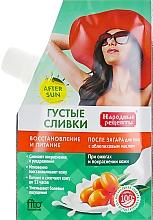 "Fragrances, Perfumes, Cosmetics After-Sun Thick Body Cream ""Repair & Nourishment"" - Fito Cosmetic Narodnyye Retsepty"
