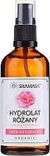 Fragrances, Perfumes, Cosmetics Natural Rose Water - Shamasa Rose Water