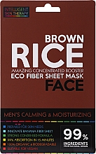 Fragrances, Perfumes, Cosmetics Calming Mask with Brown Rice Extract - Beauty Face Calming & Moisturizing Compress Mask For Man