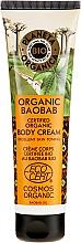 Fragrances, Perfumes, Cosmetics Firming Body Cream - Planeta Organica Organic Baobab Body Cream