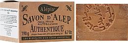 Fragrances, Perfumes, Cosmetics Laurel Oil Soap, 25% - Alepia Soap 25% Laurel