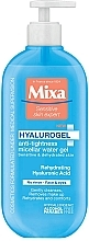 Fragrances, Perfumes, Cosmetics Miccelar Face Gel for Very Dry Skin - Mixa Hyalurogel Micellar Gel For Sensitive Very Dry Skin