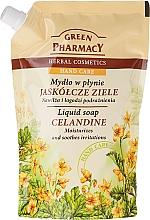 "Fragrances, Perfumes, Cosmetics Liquid Hand Soap ""Celandine"" - Green Pharmacy Celandine Liquid Soap (doypack)"