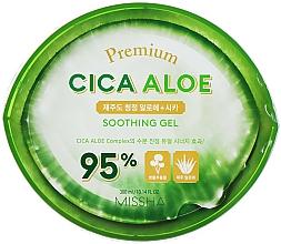 Fragrances, Perfumes, Cosmetics Soothing Aloe Gel - Missha Premium Aloe Soothing Gel