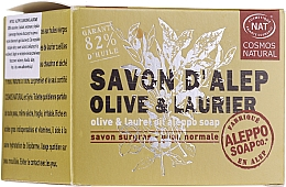 Fragrances, Perfumes, Cosmetics Allepo Soap with Olive and Laurel Oil - Tade Aleppo Soap Olive