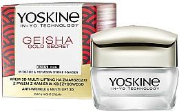 Fragrances, Perfumes, Cosmetics Anti-Lifting Anti-Wrinkle Cream - Yoskine Geisha Gold Secret Anti-Wrinkle & Multi-Lift 3D Cream