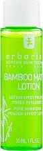 Fragrances, Perfumes, Cosmetics Mattifying Pore Minimizing Lotion - Erborian Cleansing Lotion