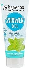 Fragrances, Perfumes, Cosmetics Lemon Balm Shower Gel - Benecos Natural Care Melisa Shower Gel