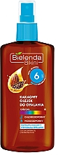 Fragrances, Perfumes, Cosmetics Tanning Oil with Cocoa SPF6 - Bielenda Bikini Cocoa Suntan Oil Low Protection