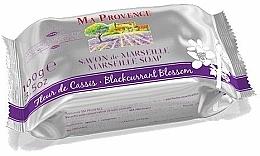 "Fragrances, Perfumes, Cosmetics Marseilles Soap ""Black Currant"" - Ma Provence Marseille Soap"