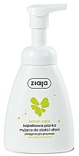 "Fragrances, Perfumes, Cosmetics Hand & Body Foaming Wash ""Lemon Cake"" - Ziaja"
