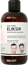 "Fragrances, Perfumes, Cosmetics Moisturizing and Repairing Hair Elixir-Shampoo ""White Lotus"" - WS Academy"