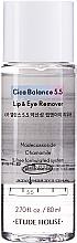 Fragrances, Perfumes, Cosmetics 2-Phase Balance 5.5 Makeup Remover - Etude House Cica Balance 5.5 Lip & Eye Remover