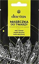 Fragrances, Perfumes, Cosmetics Face Mask - Duetus
