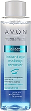 Fragrances, Perfumes, Cosmetics Dual Action Eye Makeup Remover - Avon Dual Action Eye Make Up Remover