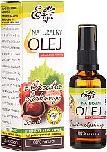 Fragrances, Perfumes, Cosmetics Natural Hazelnut Oil - Etja Hazelnut Oil
