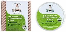 "Fragrances, Perfumes, Cosmetics Tooth Powder ""Herbal"" - Retsepty Babushki Agafi"