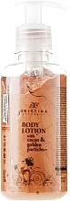 Fragrances, Perfumes, Cosmetics Cocoa & Gold Body Milk - Hristina Cosmetics Orient Gold Cacao Body Milk