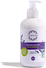 Fragrances, Perfumes, Cosmetics Lavender Oil Body Lotion - Yamuna Lavender Oil Body Lotion