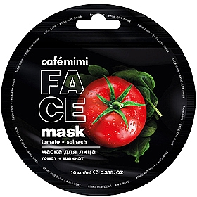 """Face Mask """"Tomato & Spinach"""" - Cafe Mimi Face Mask"""