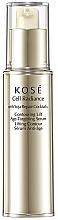 Fragrances, Perfumes, Cosmetics Anti-Aging Serum for Face - KOSE Soja Repair Cocktail Cell Radiance Contouring Lift Age-Targeting Serum