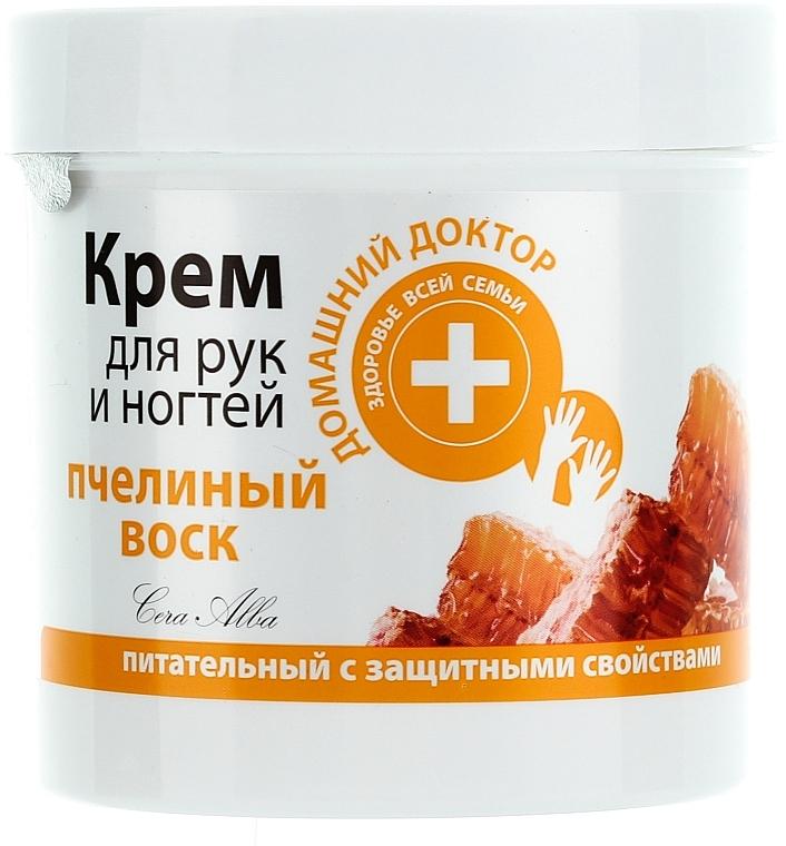 "Hand and Nail Cream ""Bee Wax"" - Domashniy Doktor"
