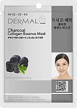 Fragrances, Perfumes, Cosmetics Collagen and Charcoal Mask - Dermal Charcoal Collagen Essence Mask