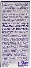 """Fragrances, Perfumes, Cosmetics Hand Cream """"Lavender"""" - L'Occitane Lavande Hand Cream"""
