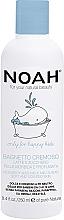 Fragrances, Perfumes, Cosmetics Shower Cream-Lotion - Noah Kids Creamy Shower Lotion