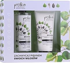 Fragrances, Perfumes, Cosmetics Set - Polka Birch Tree (shmp/400ml + h/mask/200ml)