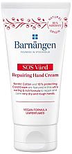 Fragrances, Perfumes, Cosmetics Dry, Cracked Skin Hand Cream - Barnangen SOS Vard Repairing Cream