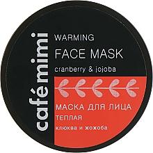 "Fragrances, Perfumes, Cosmetics Face Mask ""Warm"" - Cafe Mimi Face Mask"