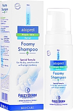 Fragrances, Perfumes, Cosmetics Hair Foamy Shampoo - Frezyderm Atoprel Foamy Shampoo