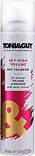Fragrances, Perfumes, Cosmetics Hair Shampoo - Toni & Guy Glamour Dry Shampoo For Volume
