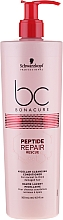 Fragrances, Perfumes, Cosmetics Cleansing Conditioner for Damaged Hair - Schwarzkopf Professional BC Bonacure Peptide Repair Rescue Micellar Cleansing Conditioner