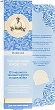 """Fragrances, Perfumes, Cosmetics Eye Gel """"Ice"""" - Retsepty Babushki Agaf'i"""