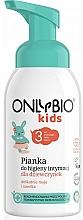 Fragrances, Perfumes, Cosmetics Girls Intimate Wash Foam - Only Bio Kids
