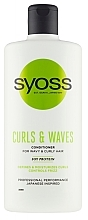 Fragrances, Perfumes, Cosmetics Curly & Wavy Hair Conditioner - Syoss Curls & Waves Conditioner With Soi Protein