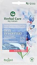 "Fragrances, Perfumes, Cosmetics Face Cryo-Mask ""Siberian Iris"" - Farmona Herbal Care Siberian Iris Face Cryo-Mask"