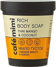 "Fragrances, Perfumes, Cosmetics Liquid Soap ""Thai Mango and Coconut"" - Cafe Mimi Soap"