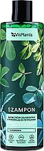 Fragrances, Perfumes, Cosmetics Shampoo - Vis Plantis Herbal Vital Care Shampoo Fenugreek Horsetail+Black Radish